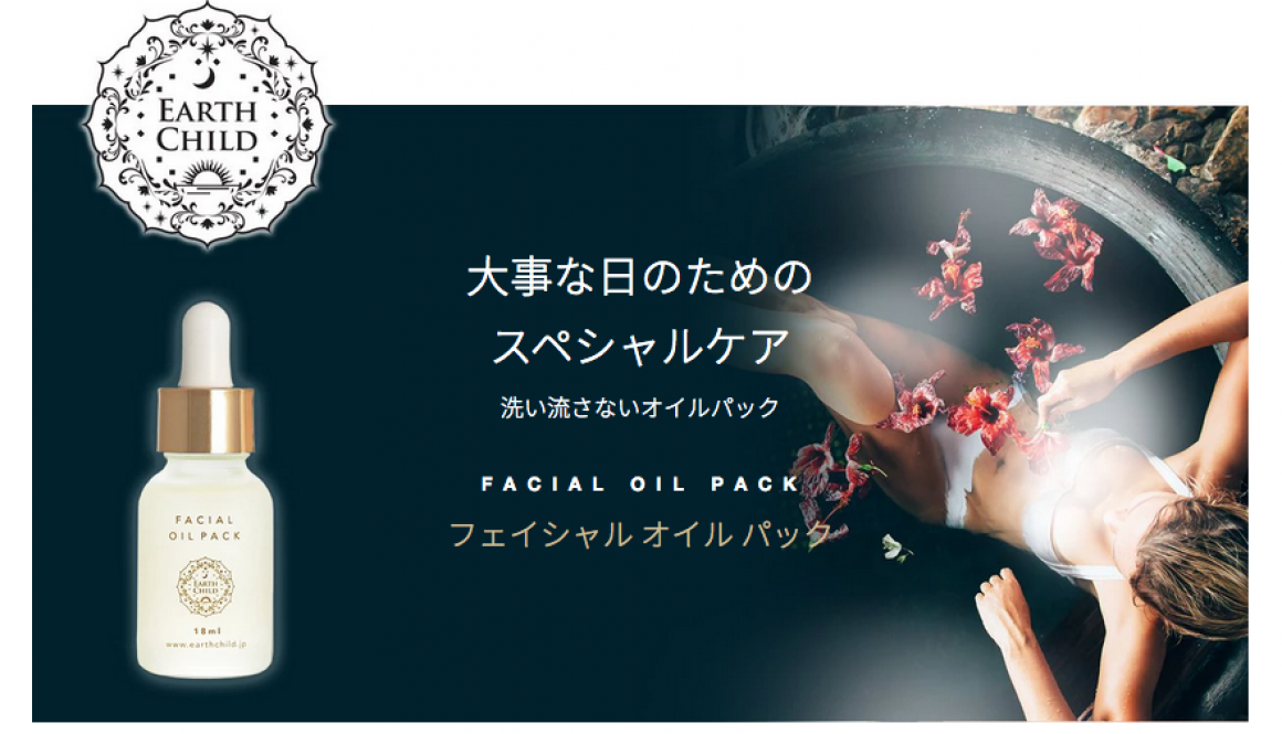 facial oil pack