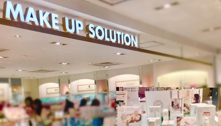 makeupsol
